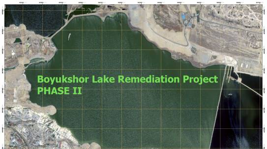 Boyukshor Lake Remediation Project Phase 2 – engineering and supervision